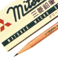 エコロジー 鉛筆 の画像