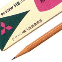 エコロジー ゴム付鉛筆の画像
