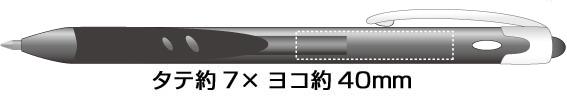 レックスグリップボールペン(細字) 0.7mm 縮小画像3