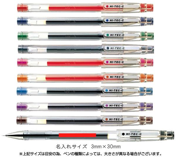 ハイテックC03ゲルインキボールペン 0.3ミリ激細(ベーシック) 縮小画像3