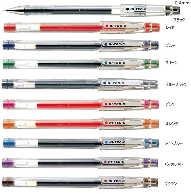 ハイテックC04ゲルインキボールペン 0.4ミリ(ベーシック) 縮小画像2