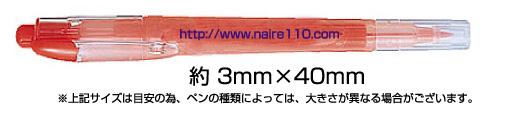 スポットライター2 蛍光ペン 縮小画像3