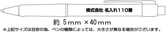 .eボール0.5<極細> 縮小画像3