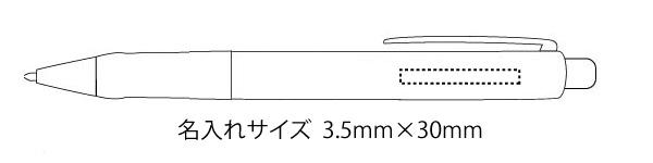 カラーイーノ カラーシャープペンシル 縮小画像3