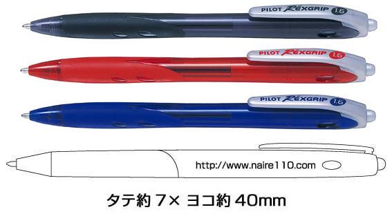 レックスグリップボールペン(超極太) 縮小画像3