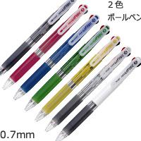 フィードリフテック 2色ボールペン 0.7mmの画像