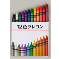 12色クレヨンの画像