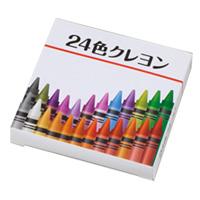 24色クレヨンの画像