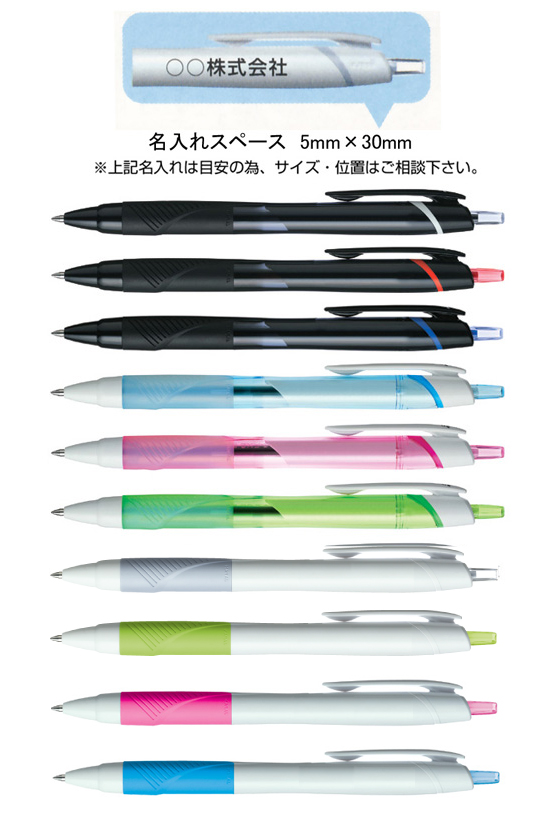 ジェットストリーム 0.7ミリボールペン 縮小画像3
