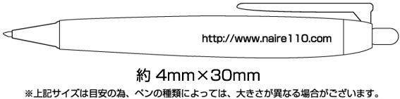 ピュアモルト オークウッド・プレミアム・エディション ボールペン 縮小画像3