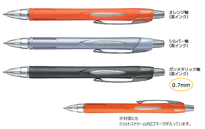 ジェットストリーム ラバーボディ 油性ボールペン 0.7mm 縮小画像2