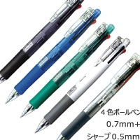 クリップ-オン マルチ 4色ボールペン+シャープの画像
