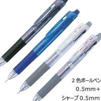 サラサ2+S 2色ボールペン+シャープの画像