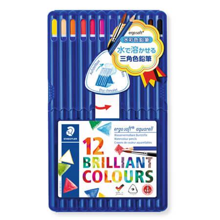 エルゴソフト アクェレル水彩色鉛筆12色セットの画像