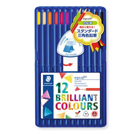 エルゴソフト 色鉛筆 12色セットの画像