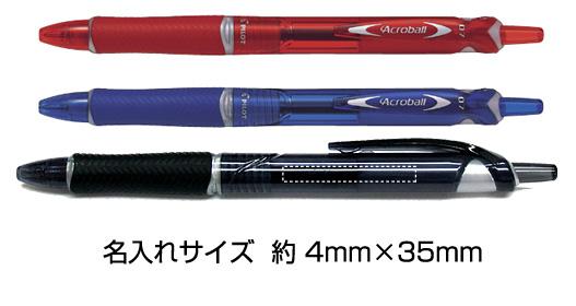 アクロボール150細字 0.7 油性ボールペン 縮小画像3