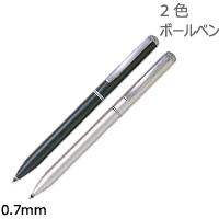 回転2色ボールペン ボールペン 0.7mmの画像