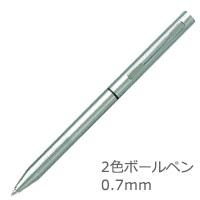 2色ボールペン 0.7mmの画像