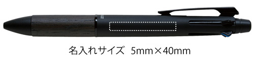 ピュアモルト オークウッド・プレミアム・エディション 5機能ペン 縮小画像3