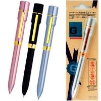 印鑑付きボールペン(2色) スラットGWS(メールオーダー方式)の画像