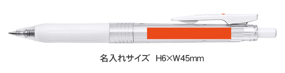 サラサクリップ 赤い羽根 0.5 ジェルボールペン 縮小画像3