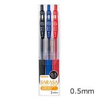 サラサクリップ0.5 ジェルボールペン 3色セットの画像
