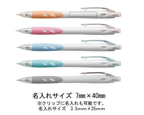 レックスグリップ シャープペンシル 名入れ専用白軸 縮小画像3
