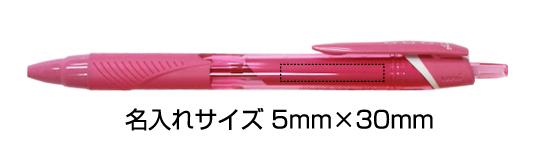ジェットストリーム ノック式カラーインクボールペン 0.7mm 縮小画像3