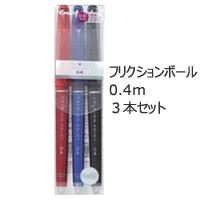 フリクションポイント04 3色セット ゲルインクボールペン 超極細の画像