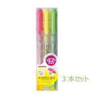 蛍光オプテックス2 EZ 3色セット(蛍光ペン)の画像