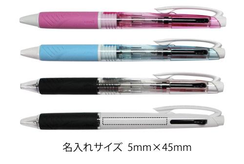 ジェットストリーム 2色ボールペン 0.7mm  縮小画像3