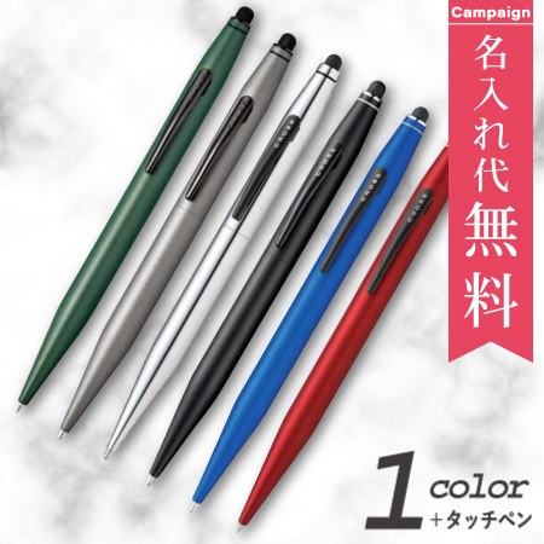 クロス TECH2(テックツー)ボールペン+タッチペンの画像