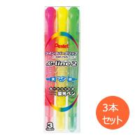 .e-line2(蛍光ペン)3色セットの画像