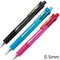 スラリマルチ0.5 エマルジョンボールペン(4色)+シャープの画像