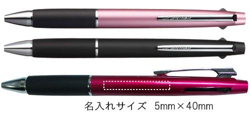 ジェットストリーム 2&1ボールペン0.5mm+シャープ 縮小画像3