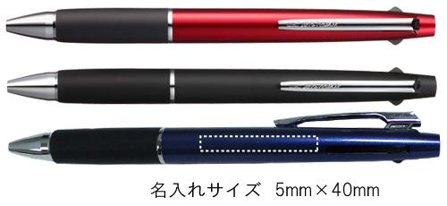 ジェットストリーム 2&1ボールペン0.7mm+シャープ 縮小画像3