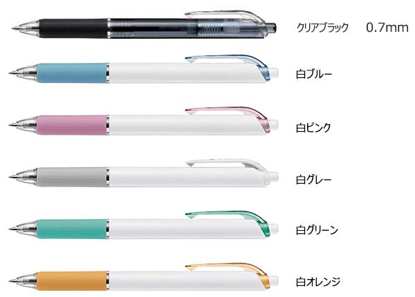 フィール 油性ボールペン 0.7mm 縮小画像2
