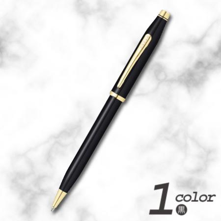 クロス センチュリーⅡブラックラッカー ボールペンの画像