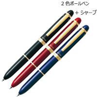 ツープラスワンSR 多機能ボールペン 0.7mmの画像