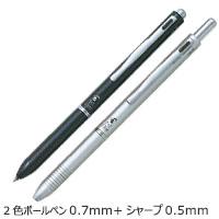 ツープラスワン スリム 多機能ボールペン 0.7mmの画像