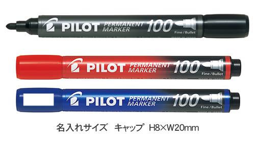 パーマネントマーカー 100 中字 丸芯 縮小画像3