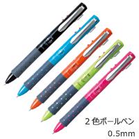 リポータースマート2 2色ボールペン 0.5mmの画像