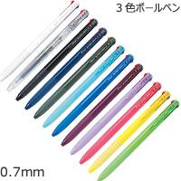 スーパーグリップG3(細字)3色ボールペン 0.7mmの画像