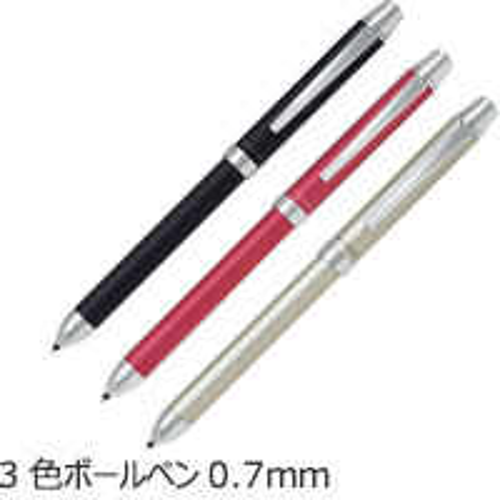 3色ボールペン リッジ 0.7mmの画像