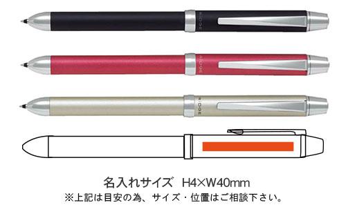 3色ボールペン リッジ 0.7mm 縮小画像3