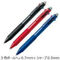 ビクーニャ多機能ペン 3色ボールペン0.7mm+シャープペンの画像
