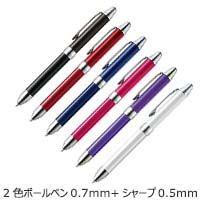 ビクーニャEX1多機能ペン 2色ボールペン0..7mm+シャープペンの画像