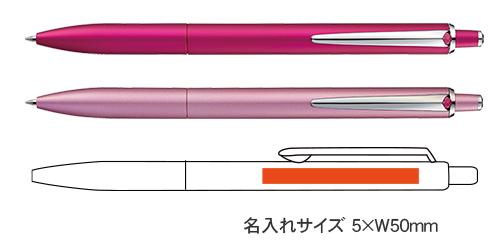ジェットストリーム プライム ノック式シングルボールペン 0.5mm 縮小画像3