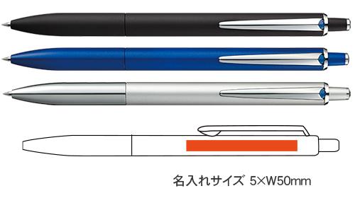 ジェットストリーム プライム ノック式シングルボールペン 0.7mm 縮小画像3