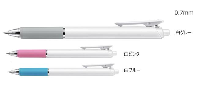クルット ワイドオープンクリップ 油性ボールペン 白軸 0.7mm 縮小画像2